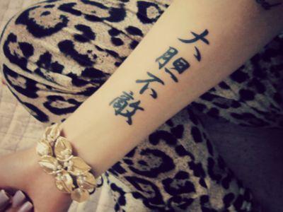 tatuaje chino en el brazo