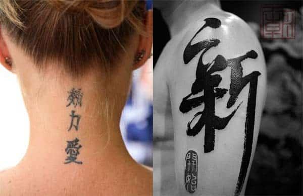 tatuaje letras japonesas en el brazo2