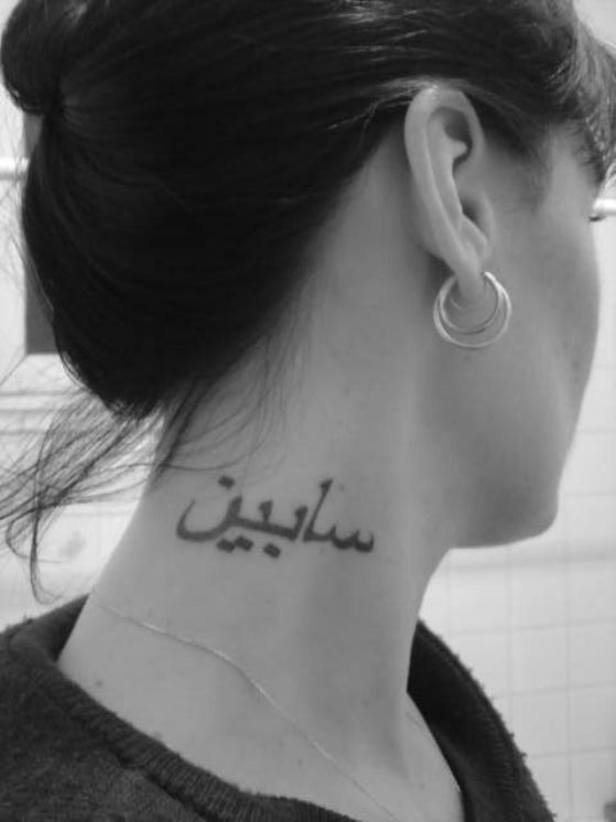 tatuajes arabes