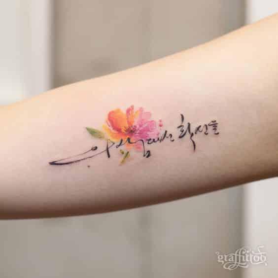 Frases Orinigales Para Tatuar (2)