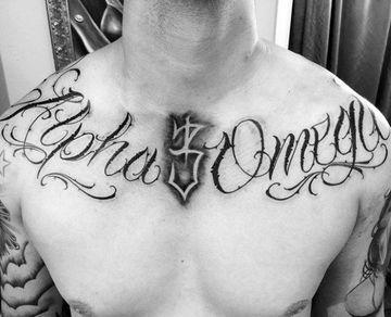 Nombres Y Frases Tatuados En La Clavicula (7)