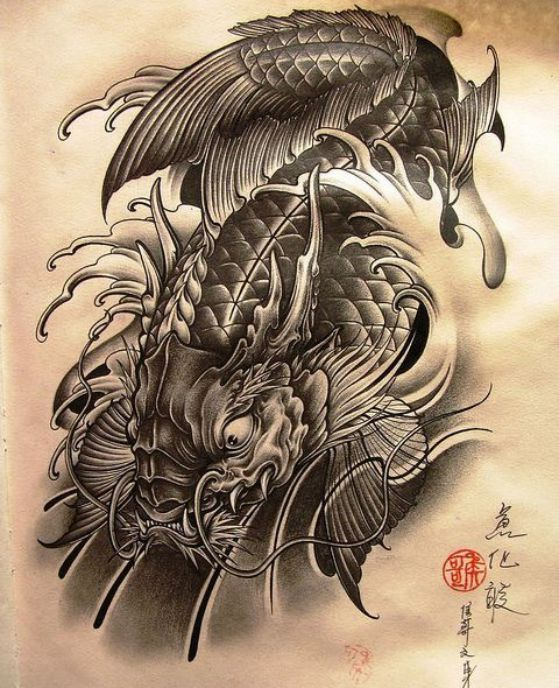 Tatouages De Dragon Koï (3)