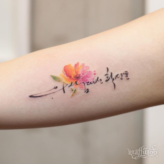 Phrases Originales De Tatouage (2)