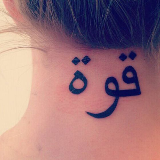 Tatouage Arabesque Femme (1)
