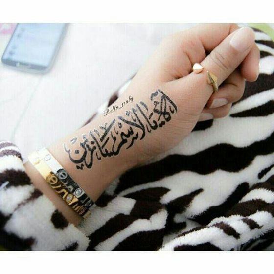 Tatouage Arabesque Femme (2)