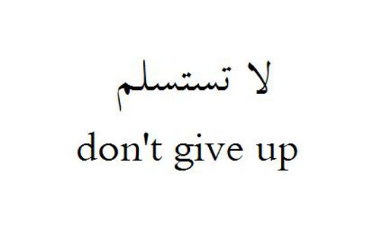 Tatouage Arabesque Phrases (10)