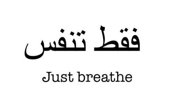 Tatouage Arabesque Phrases (7)