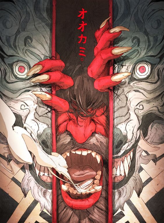Tatouage Demon Japonais (5)