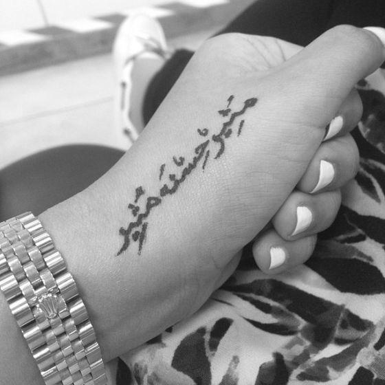 Tatouages Arabes (6)